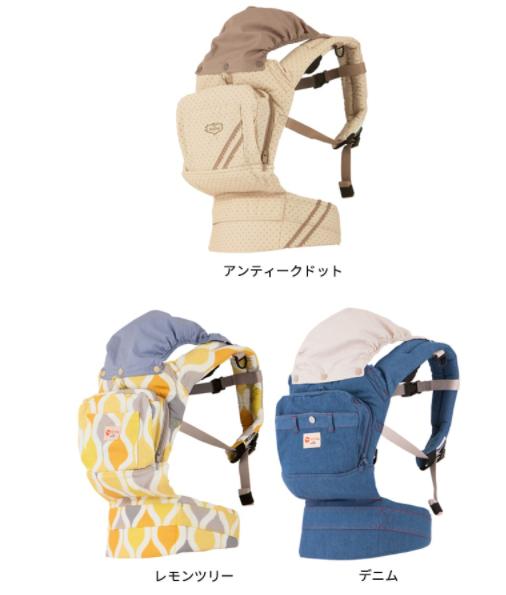 ナップナップUKIUKIのデザイン