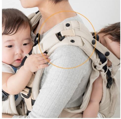 ふたご抱っこ紐の肩ベルト